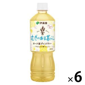 健康ミネラルむぎ茶 すっきり健康麦ブレンド 650ml 1セット(6本) 麦茶(ペットボトル)
