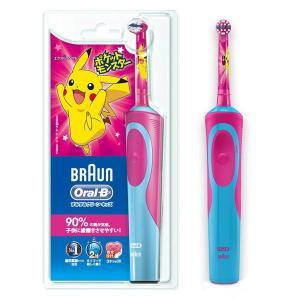 ブラウン BRAUN オーラルB 子供用電動歯ブラシ すみずみクリーンキッズ ピンク D12513KPKMG 1台 P&G 電動歯ブラシ・口腔ケアの商品画像|ナビ