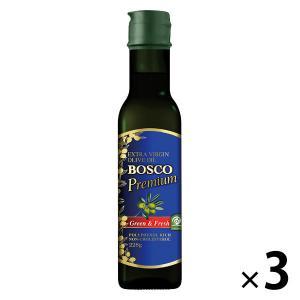 イタリア品質協会認定/日清オイリオBOSCOプレミアムEXVオリーブオイル 3本 オリーブオイル・油