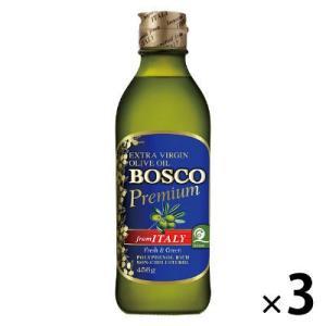ボスコプレミアムエキストラバージンオリーブオイル 3本 オリーブオイル・油