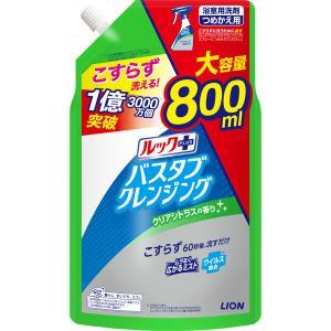 浴槽全体にシューッとミストを吹きかけ、60秒後にシャワーで流すだけで、浴槽をこすらずに洗える新方式の...