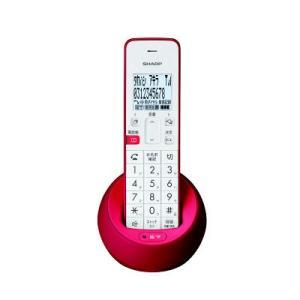 コンパクトで使いやすいラウンドモデル シャープ デジタルコードレス電話機(子機1台) 赤 JD-S0...