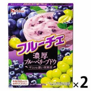 フルーチェ 濃厚ブルーベリーブドウ 150g 1セット(2個) デザートミックス