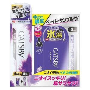 ギャツビー (GATSBY)メンズ用制汗剤(せいかん剤)シリーズ。男のベタ肌を瞬間リセットさらさらタ...