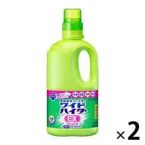 酸素系漂白剤で、洗剤だけでは落ちない汚れ・ニオイの元までディープクレンジング。しみこんだ汗・皮脂や菌...