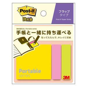 手帳やノートに貼りつけて一緒に持ち運べる、ポスト・イットポータブルふせん。台紙にのりがついているので...
