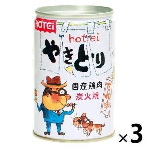 国産鶏肉を100%使用し、炭火で香ばしく焼き上げ、甘くて濃厚な秘伝のたれで仕上げた「ホテイのやきとり...