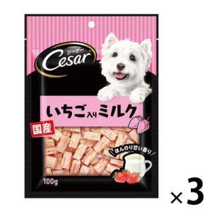 ワンちゃんが大好きなミルクにいちごが入ったおやつです。ほんのり甘い香りが愛犬の食欲をそそります。 厳...