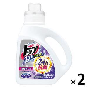 24時間抗菌で、菌による三大ニオイ悩みを撃破します。1)部屋干し臭、 2)干し忘れ臭、3)戻り生乾き...