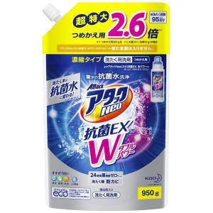 従来洗剤と同じ容量で2.5倍の回数使えます。少しの量で、確かなニオイ洗浄力。ニオイ菌にジュワッと発泡...