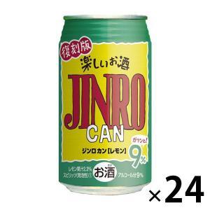2001年に全国発売しスマッシュヒット商品となった「JINROCAN」を復刻しました。果汁2.3%な...