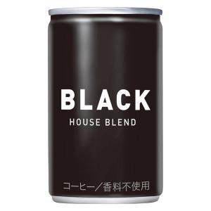 香ばしい香りが広がる、すっきりと飲み易いブラックコーヒーです。 飲みきりサイズのブラックコーヒー。 ...