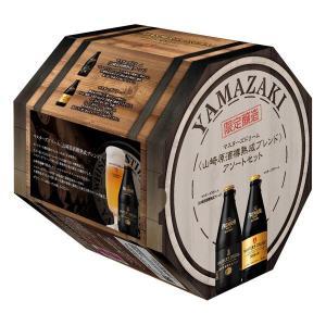マスターズドリーム 瓶 アソートセット 305ml×6本 ビール ビール