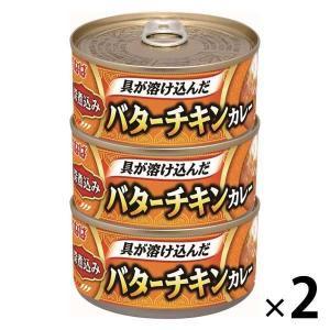 牛脂・豚脂不使用。温かご飯にそのままかけるだけで本格カレーが完成します。たっぷり1缶165g。 常温...