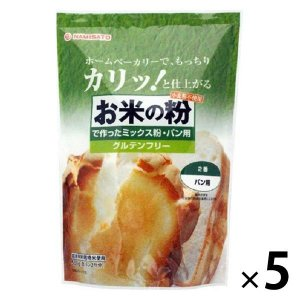 グルテンフリー、米粉で作ったパン用ミックス粉です。「米粉に興味はあるけど、どのように使えばいいのか分...