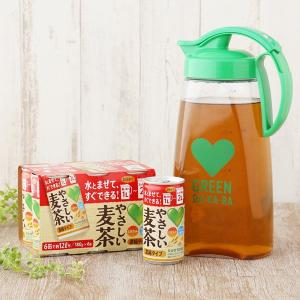 GREEN DA・KA・RA(グリーンダカラ)やさしい麦茶オリジナルデザインの麦茶ポットと濃縮タイプ...
