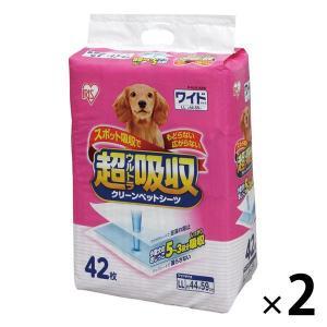 超吸収ウルトラクリーンペットシーツ ワイド 厚型 42枚 2袋 アイリスオーヤマ ペットシーツ(犬用...
