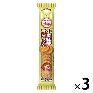 プチ小麦胚芽の香ばしクラッカー 54g 1セット(3個) クラッカー