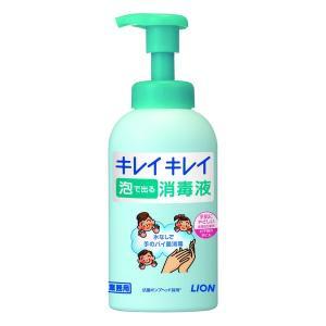 キレイキレイ 薬用泡消毒液 550mL 1個 ライオン 手指消毒剤・手指消毒用品