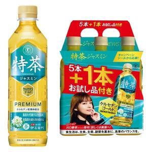サントリー特茶ジャスミンは、「伊右衛門 特茶」同様、脂肪分解酵素を活性化させる働きがある「ケルセチン...