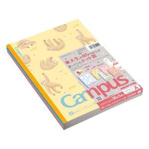数量限定学生の定番キャンパスノートから、ふわふわかわいいアニマル柄が登場です。雑貨やコスメで人気の柄...