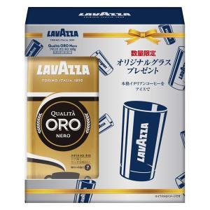 イタリアNo.1コーヒーのラバッツァの日本限定品。イタリアンコーヒーの特徴である、フルボディテイスト...