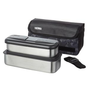 魔法びんのパイオニア、サーモス(THERMOS)のステンレス製お弁当箱。ランチボックスステンレス製 ...