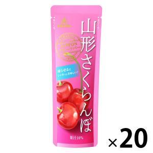 山形県産のさくらんぼを使用しています。さくらんぼの甘酸っぱい風味と香りが本格的な味わいです。凍らせて...