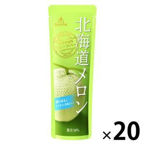 北海道産のメロンを使用しています。メロンの芳醇な風味と甘さが本格的な味わいです。凍らせてシャーベット...