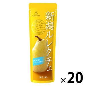 新潟県産の希少な西洋なし(ルレクチェ)を使用しています。ルレクチェの芳醇な香りと甘さが本格的な味わい...