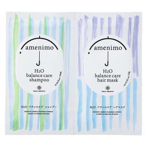 クセ・うねりのないしっとりまとまる髪へ amenimo(アメニモ) H2Oバランスケ シャンプー&ヘ...