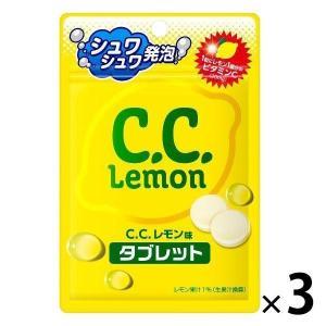 炭酸飲料で人気のC.C.レモンがタブレットになりました。タブレット1粒当たりにレモン1個分のビタミン...