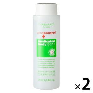 天然由来の保湿成分桃の葉エキス配合で、お肌の乾燥を防ぎます。消炎成分グリチルリチン酸ジカリウム+アラ...
