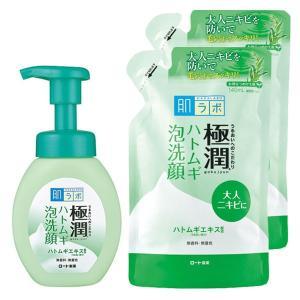 ニキビを防ぐハトムギ泡洗顔。ヒアルロン酸Naやスクワランなどの保湿成分配合で、うるおいにこだわって洗...