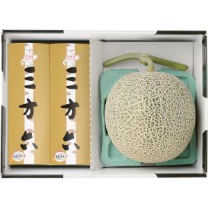 北海道産の大玉メロンと木肌をミルクチョコレートとホワイトチョコレートで表現した、北海道銘菓柳月「三方...
