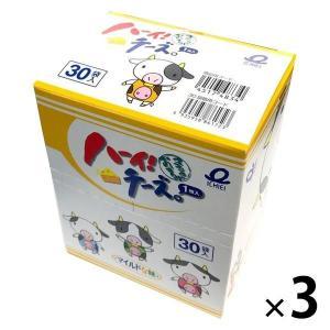 ハーイチーズ 30個入 1セット(3箱) おつまみ・珍味