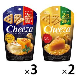 LOHACO限定/江崎グリコ 生チーズのチーザ 2種アソートセット クラッカー