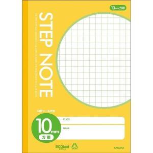 教科によって色分けした表紙と背帯、本棚に立てていても目的のノートを取り出しやすい。科目名を大きく表示...