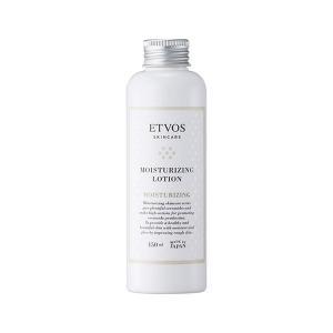 肌のうるおいや保水力に着目した保湿化粧水。水分を抱え込む保湿成分POsーCa(R)を配合し、肌にうる...
