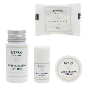 ETVOS(エトヴォス) モイスチャーライン トラベルキット スキンケアコフレ・トライアルセット