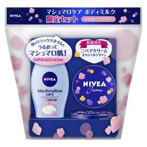数量限定 ニベア マシュマロケア ボディミルク シルキーフラワー 200ml+ニベアクリームc 56g 花王 ボディーローション・クリームの商品画像|ナビ