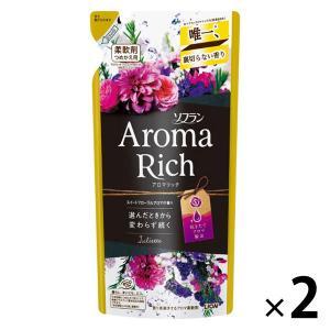 """・注ぎたてのフレッシュな香りが脱ぐときまで変わらずそのまま感じられる、""""咲きたてアロマ製法""""。・""""天..."""