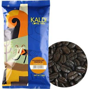 野性味あふれる香りと強いボディ。深煎りにすることで更に個性を引き出したコーヒーです。カフェオレにもお...