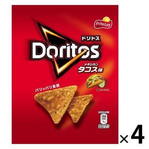 Doritos(ドリトス) メキシカン・タコス味 1セット(4袋) コーンスナック