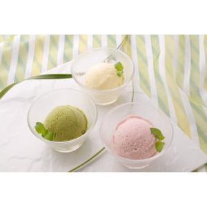 十勝カウベル とかちアイスクリームセット(直送品) アイスクリーム・氷菓子