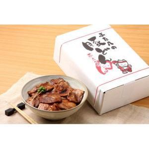 北海道 帯広名物「ぶた八」の豚丼の具 6食入 江戸屋(直送品) 肉・肉加工品
