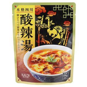 酸味と辛味が絶妙な本格中華スープが楽しめる、カルディオリジナルのレトルト酸辣湯(サンラータン)です。...