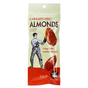 アーモンドの風味を最大限に引き出すため、キャラメリゼの方法にこだわりました。カリッとした食感と自然な...
