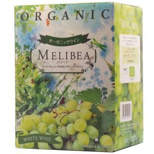 スペイン有機認証を取得したオーガニックワイン。 100%自社畑有機ブドウを使用したスペイン産オーガニ...