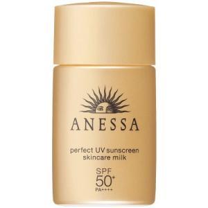 スキンケア成分50%配合の顔・からだ用日焼け止め。 汗・水にふれるとさらに強くなる最強*UV 「アク...